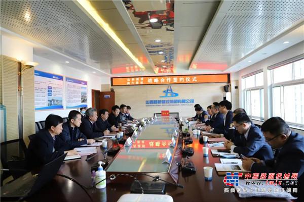 快讯丨南方路机与山西路桥建设集团签订战略合作协议