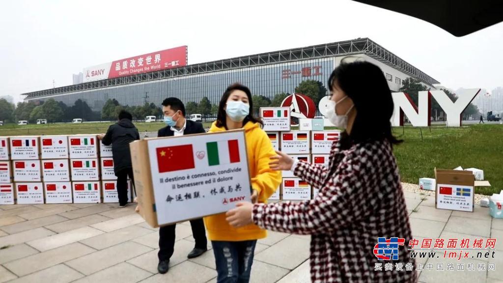三一集团第二批80000个医用口罩飞援全球6国
