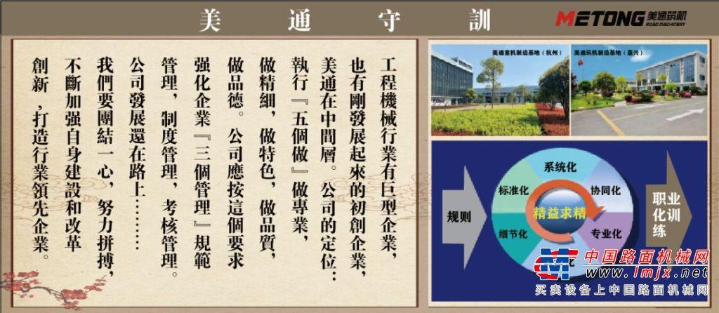 甘孜藏族自治州七台美通热再生路面养护车正式发车!