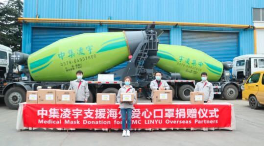 心系客户 企业担当 中集凌宇自购20000只口罩捐赠海外