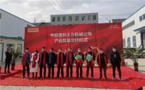 批量交付 | 中联重科土方机械产品热销青海市场