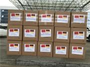 再向40多国捐赠70万件抗疫物资 中联重科携手海外合作伙伴共渡难关