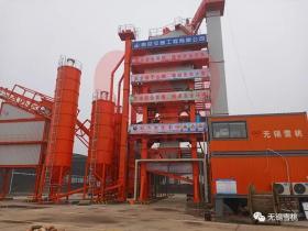 雪桃AMP5000型沥青搅拌站助力江苏省江宜高速工程建设