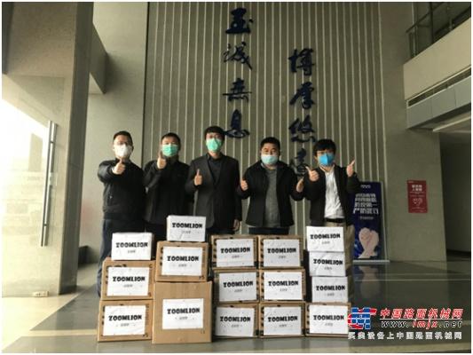 心系海外!中联重科高空作业机械公司向海外批量捐赠医疗物资