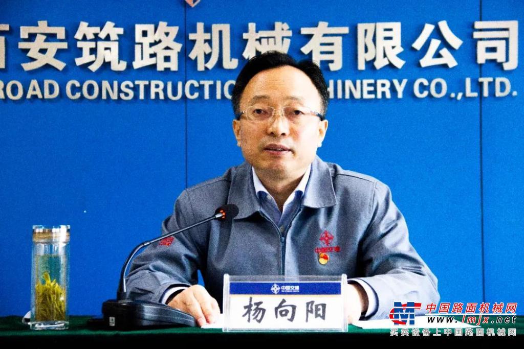 西筑公司召开2020年党风廉政建设和反腐败工作会议