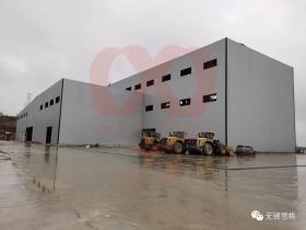 雪桃室内环保型沥青混合料再生生产线在四川顺利投产