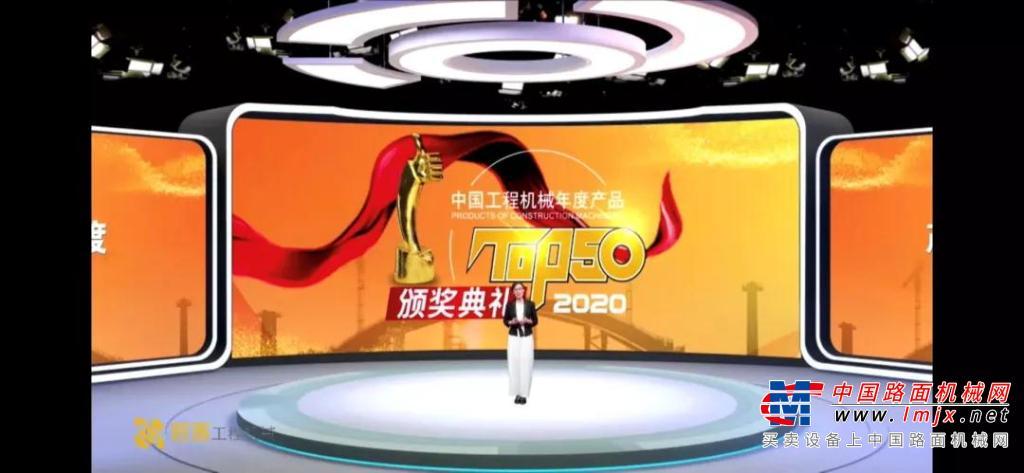 晉工JGM857L獲評中國工程機械年度產品TOP50(2020)