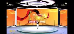 晋工JGM857L获评中国工程机械年度产品TOP50(2020)