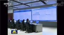 再登央视《新闻联播》!中联重科大数据生动展现经济加速回暖