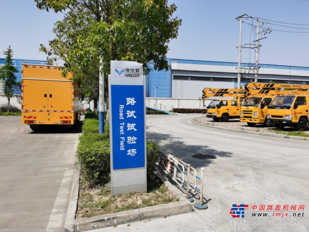 带您走进行业唯一的厂内专用车辆路试试验场!
