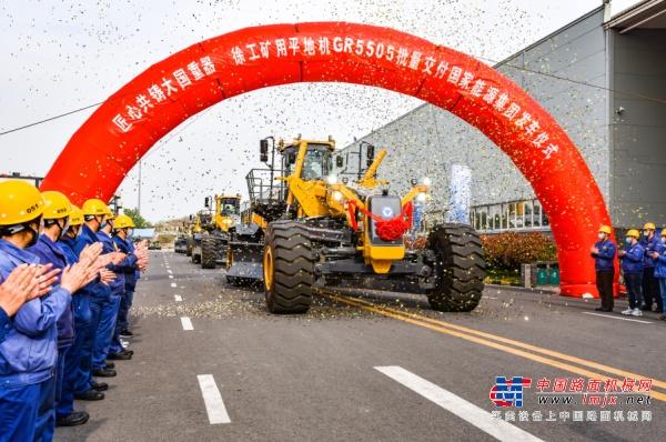 徐工超大型矿用平地机GR5505批量交付国家能源集团
