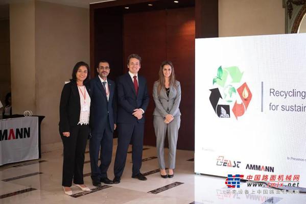 安迈:埃及为使用沥青再生技术做好了准备