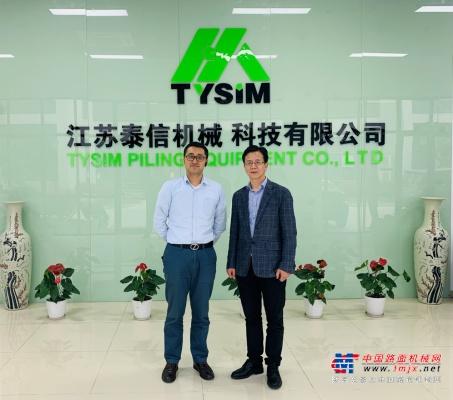 上海工程亚搏直播视频app厂有限公司龚秀刚总经理到访泰信亚搏直播视频app