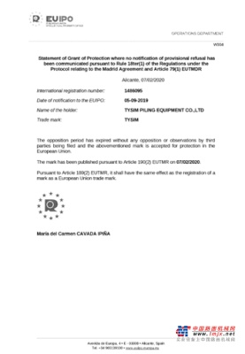 泰信亚搏直播视频appTYSIM商标通过多国注册