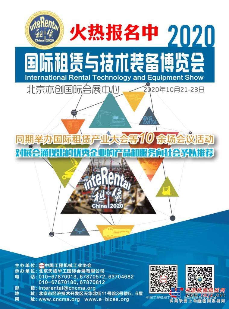 会长祁俊:租赁企业未来发展方向