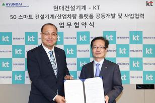 现代建筑设备与韩国电信合作  携手推进智能物流解决方案