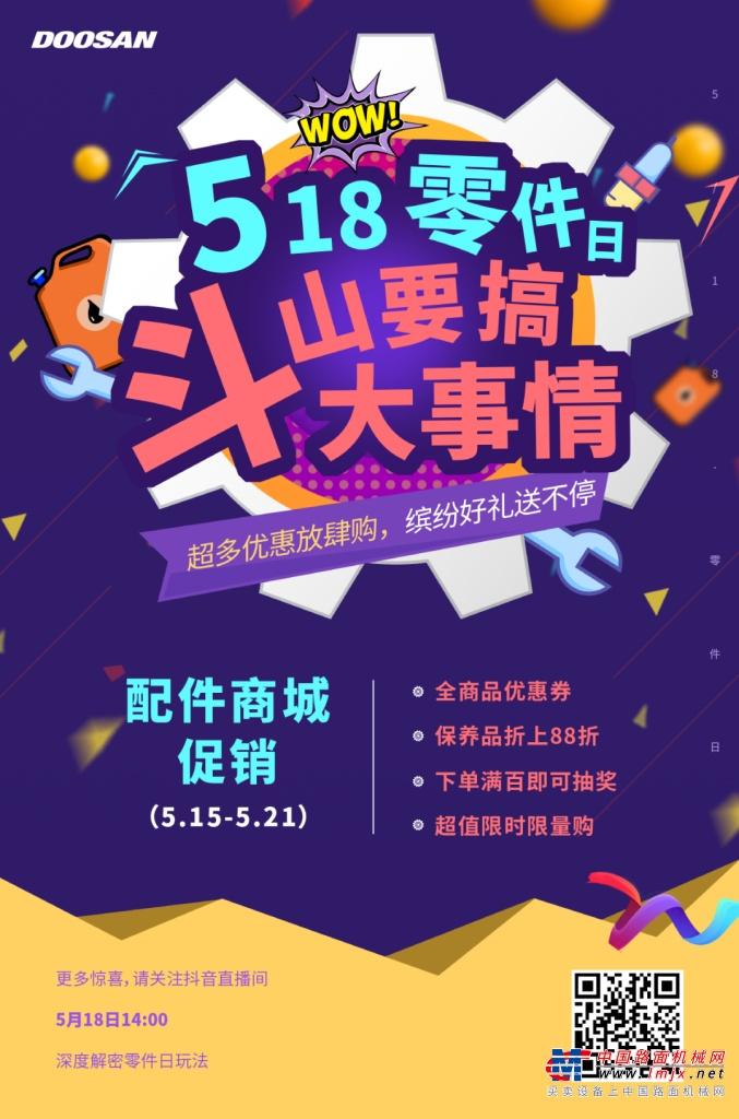 http://www.110tao.com/dianshangshuju/353451.html