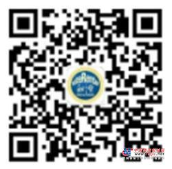 李涵兵:工程机械租赁行业进入到发展关键期