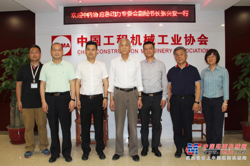 中内协应急动力专委会副秘书长张兴安一行来协会洽谈租赁展合作