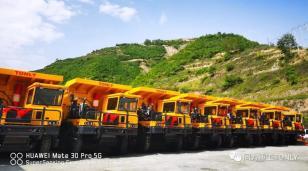 同力重工非公路宽体车批量交车---甘肃站
