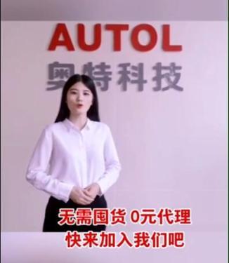 郑州奥特科技诚征装载机集中润滑系统代理商