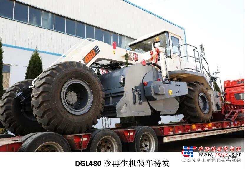 德工利器——首台DGL480冷再生机投放市场