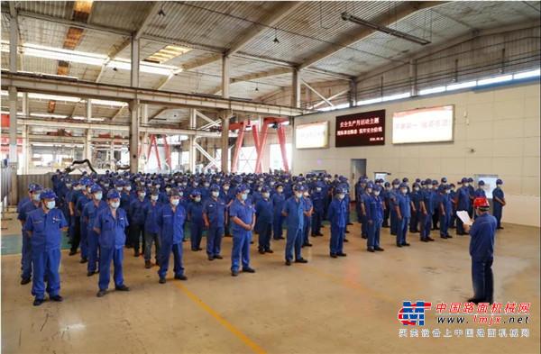 消除事故隐患 筑牢安全防线 ——德工机械安全生产月启动仪式