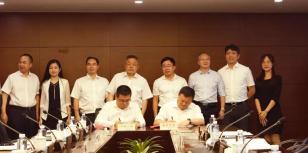 海翼集团与中建一局签署战略合作协议