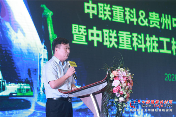 共建共赢丨中联重科桩工机械贵州保障中心盛大开业