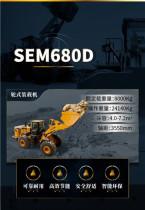 SEM680D装载机英雄技能攻略全解析!
