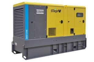 阿特拉斯-科普柯QAS 5移动式柴油发电机系列推出新机型