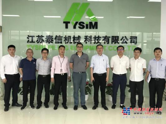 锡商银行领导一行到访泰信亚搏直播视频app