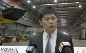 中国路面机械网访厦工总裁林春明