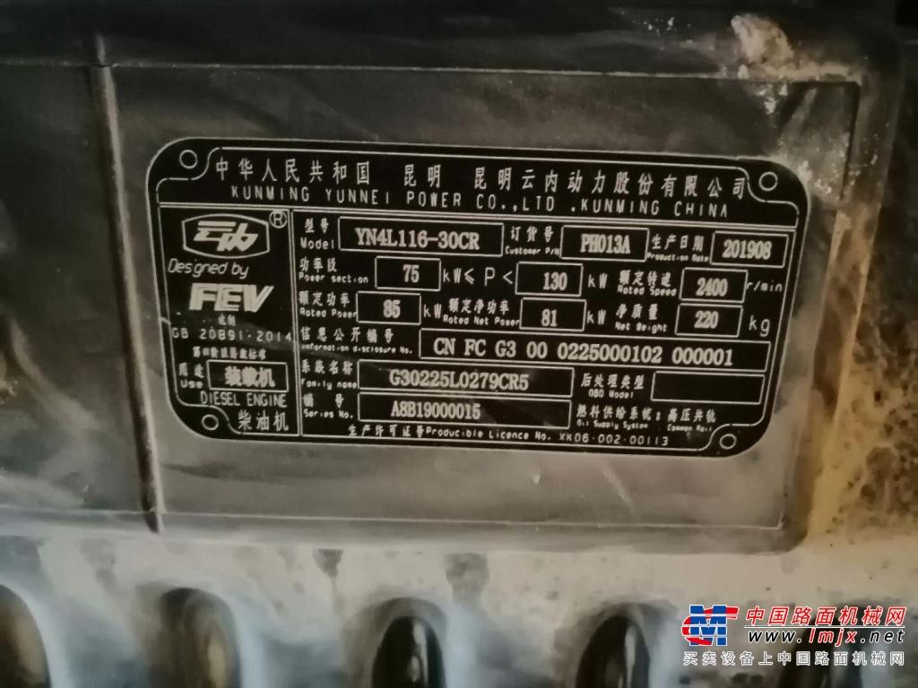 """云内发动机为何深得装载机""""老司机""""的心"""