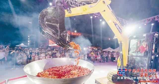 智能制造与美食文化激情碰撞 三一挖机爆炒150公斤小龙虾