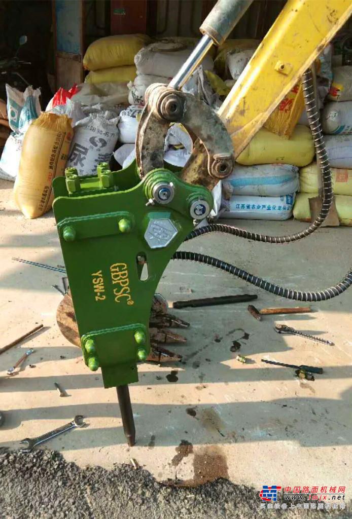 【产品导购】连港工兵微型液压破碎锤YSW-2