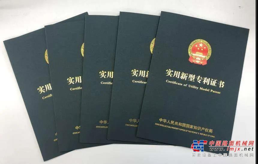 中交西筑公司授权专利突破百项