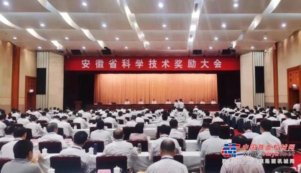 中联重科甘蔗收获机项目荣获安徽省科学技术进步奖一等奖