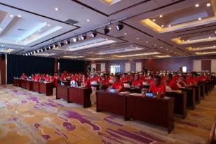 【保运行、控风险、抓机遇 】同力重工召开2020年年中商务会