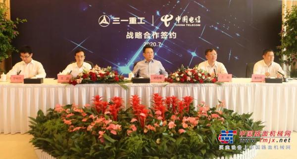 三一重工与中国电信达成战略合作!携手打造智能制造顶级样板