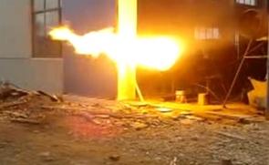 鑫海路机燃烧器喷火视频