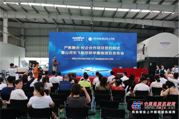 山河航空签约湖南航空技校,走校企融合发展道路