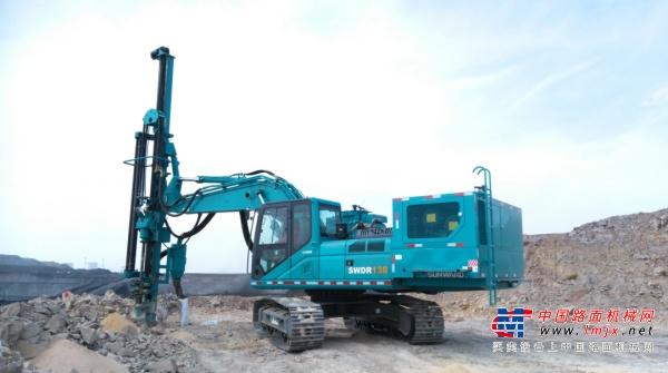 山河智能与您相约新疆国际矿业与装备博览会