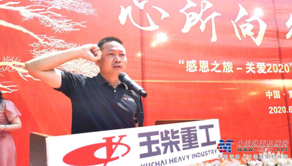 玉柴重工营销中心副总经理林坤代表出征服务团队宣誓