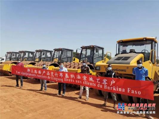 柳工为全球客户提供道路施工解决方案