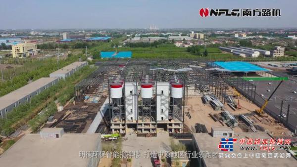 环保智能 南方路机HLS270商混搅拌设备应用于河北坤石新型建材
