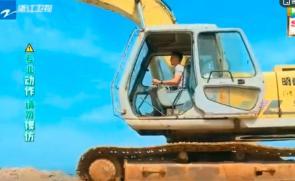 吴彦祖开挖掘机挖沙子和石子,一教就会马上投入工作
