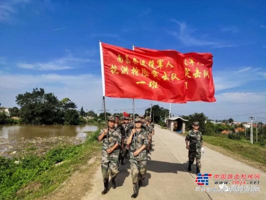 南昌百瑞退役军人抗洪突击队奔赴抗洪一线,退伍不褪色,担当有作为!
