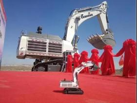 超过10台! 利勃海尔矿用挖掘机闪耀大美新疆