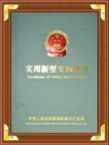 """为""""中国创造""""实力打call:达刚粉料撒布车再获7项国家专利"""